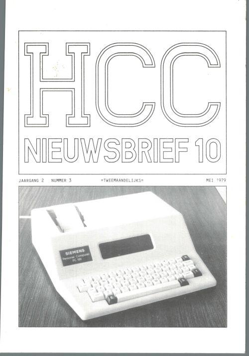 HCC 010 00