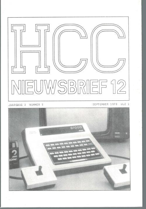 HCC 012 00