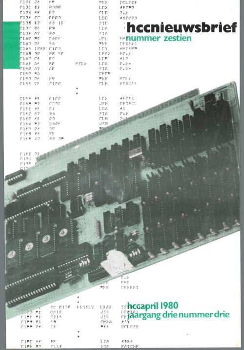 HCC 016 00