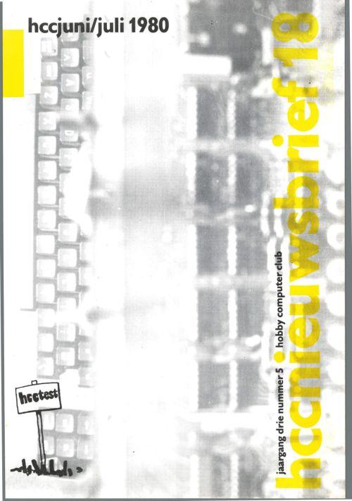 HCC 018 00